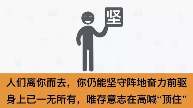 微信图片_20200108093233.jpg