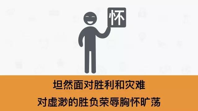 微信圖片_20200108093336.jpg