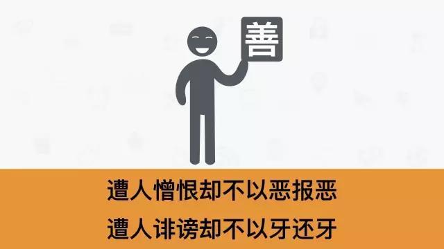 微信图片_20200108093424.jpg